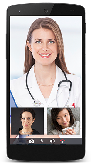 Telehealth Android Translator